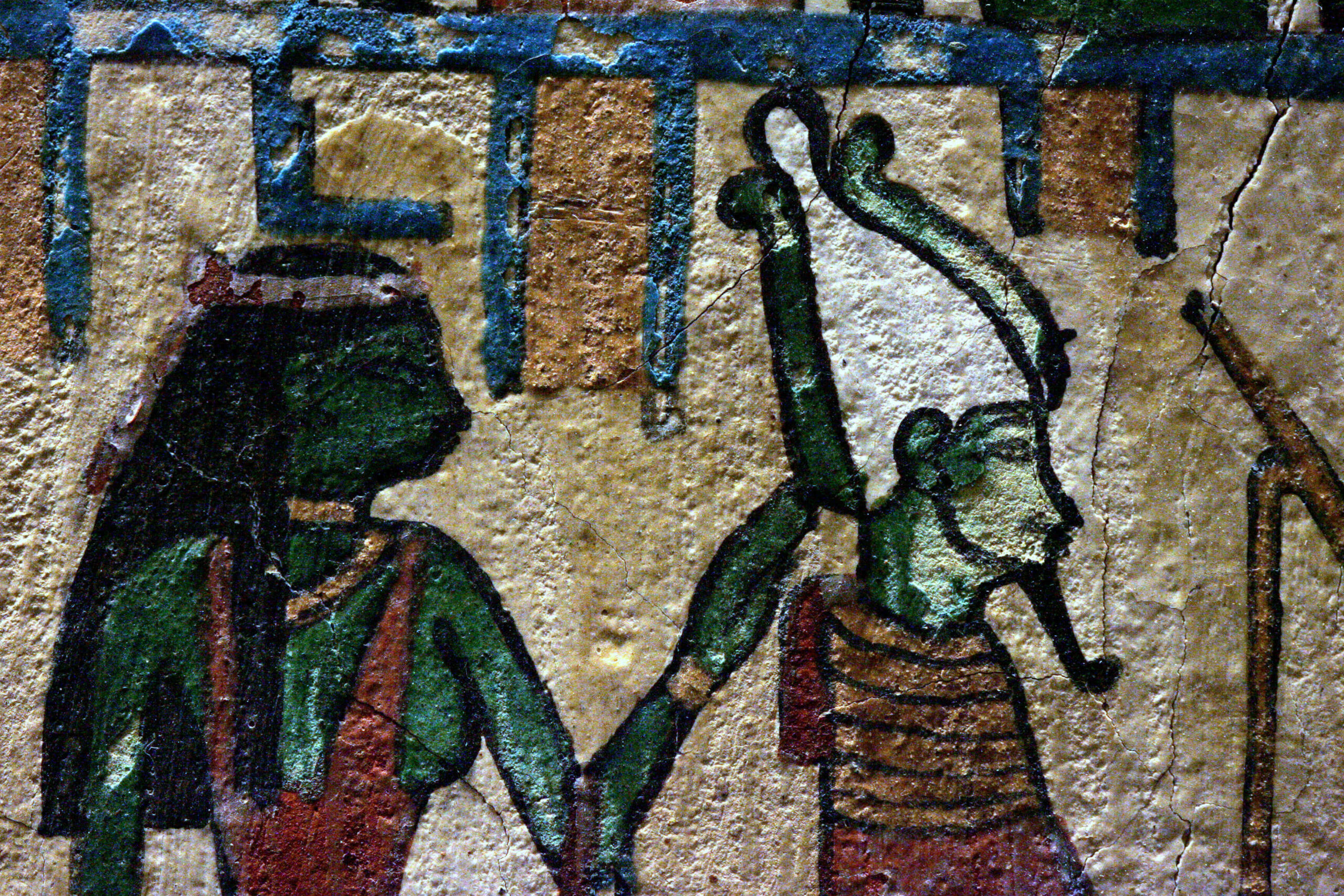 Corona Osiris Atef